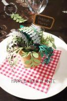 mes-petits-papiers -jolie-plante-papier-1